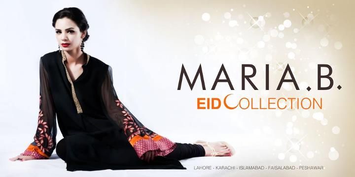 Maria_B_Eid_Collection