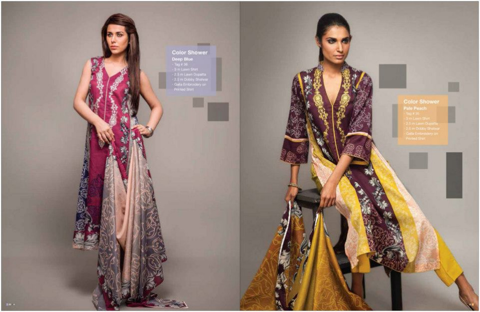 1362980770_489875484_14-Deepak-Perwani-Premium-Lawn-Collection-2013-For-Ladies-