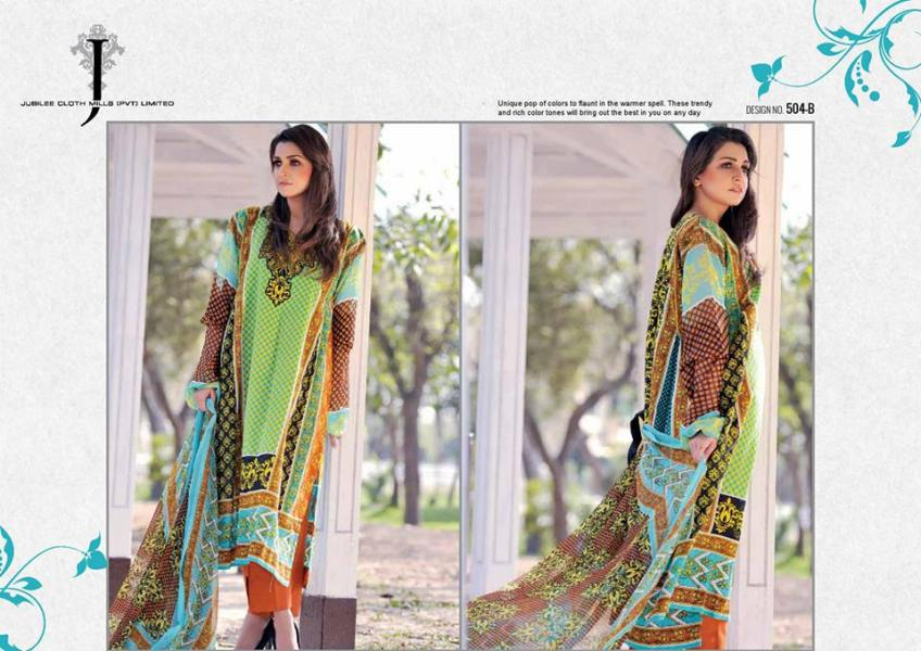 Jubilee-Cloth-Mills-Summer-Spring-Lawn-Collection-2014-9