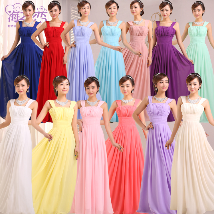 Wedding Dresses and Bridesmaid Dresses - Girls Mag 0dd4d268e