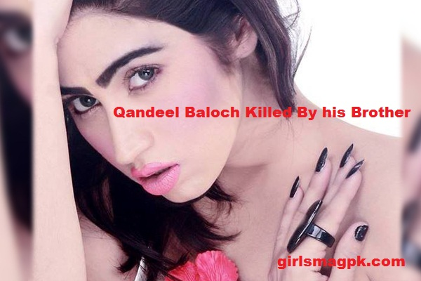 Qandeel Baloch Killed By his Brother